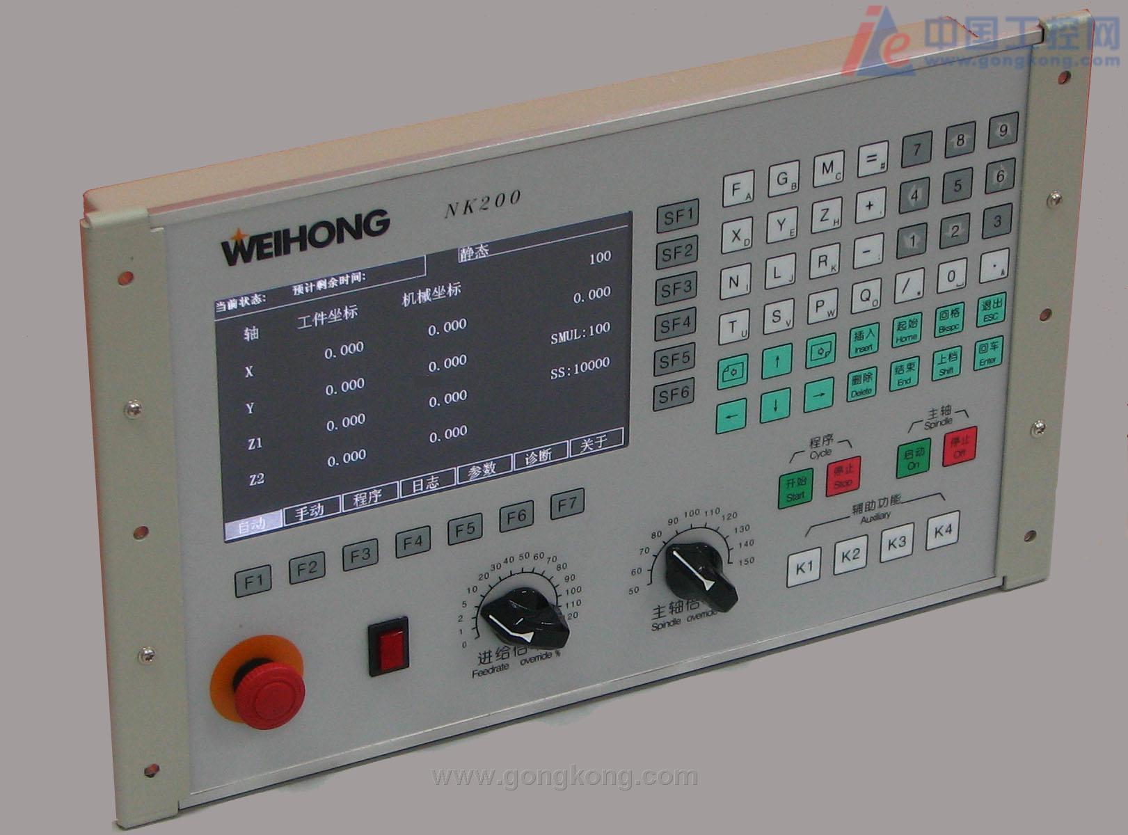 上海维宏电子科技有限公司推出最新nk-200一体机系统